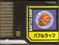 BattleChip646