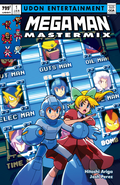 MegaManMastermixV1-D