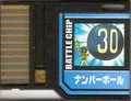 BattleChip723