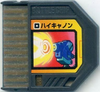 Battle Chip (EX) 002