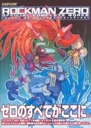 Rockman zero official artworks japcover