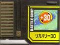 BattleChip620