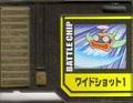 BattleChip521