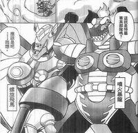 Rockman X5 manhua Burn Dinorex & Spiral Pegasus