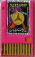 BattleChip328