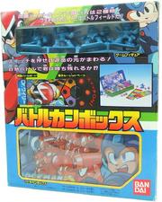 Rockman 5 Battle Can Box