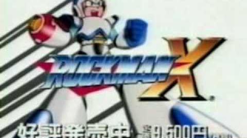 Rockman X Commercial