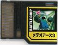 BattleChip618