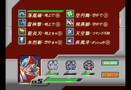 MMX4 Weapon Select Screen (Zero)