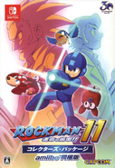 Rockman 11 (Switch) (Collectors Package)