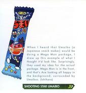 Shooting Star Umaibo Complete Works