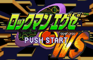 Rockman EXE WS Title Screen