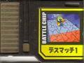 BattleChip635