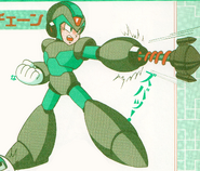 MMX2 Strike Chain