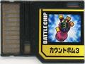 BattleChip589