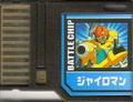 BattleChip736