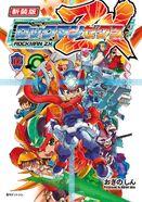 RockMan ZX & ZXAdvent manga Vol.2 reprinted