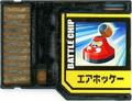 BattleChip517