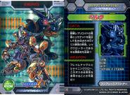Rockman X Mega Mission 4 Card EX06