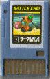 BattleChip066