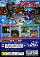 Rockman X8 (PlayStation 2) back