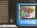 BattleChip771