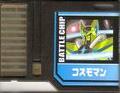 BattleChip781