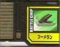 BattleChip518