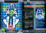 Rockman X Mega Mission 4 Card EX03