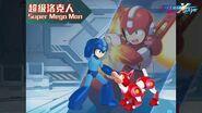 【ROCKMAN X DiVE】超級洛克人 Super Mega Man