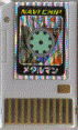 BattleChip322