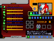 MMX6 Weapon Select Screen (Zero)