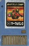 BattleChip068