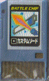 BattleChip054