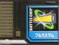 BattleChip721