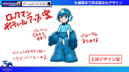 Mega Man 11 concept art sketch