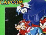 Mega Man 5/Gallery