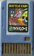 BattleChip079