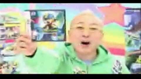 Rockman Operate Shooting Star Kids Station Commercial JP
