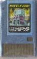 BattleChip267