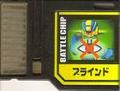 BattleChip641