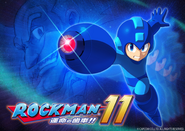 Rockman 11 Artwork