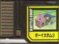 BattleChip599