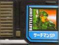 BattleChip743