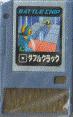 BattleChip092