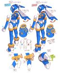 Rockman X DiVE Leviathan concept art by Toru Tanakayama