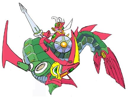 File:Depth Dragoon.jpg