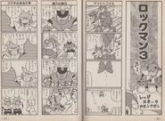 Rockman4KomaVol1Kazuhiro