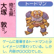 MM4 Toad Man submission (comment)