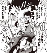 Mr. Famous in NT Warrior manga